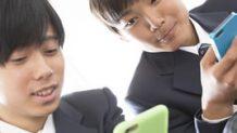 高校生の子供が勉強しないときに見せる親の姿勢