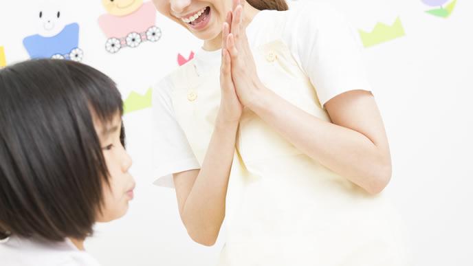 子供を大げさに褒めるママ