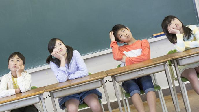 子供しか分からない悩みを抱える小学生