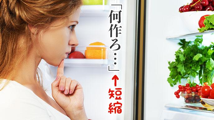 料理の効率を考える女性