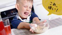 子供が好き嫌いする原因は?一緒に楽しく食べる克服方法