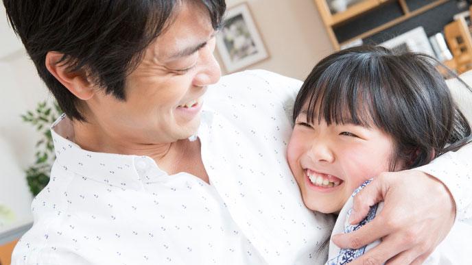 仲の良い父と娘