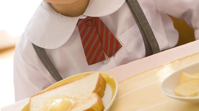 エッグトーストが大好きな小学生