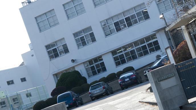 中学生が通う学校の校舎