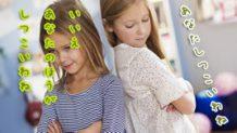 ママ友のしつこい誘いを断る!程よい距離感を作る10の対策