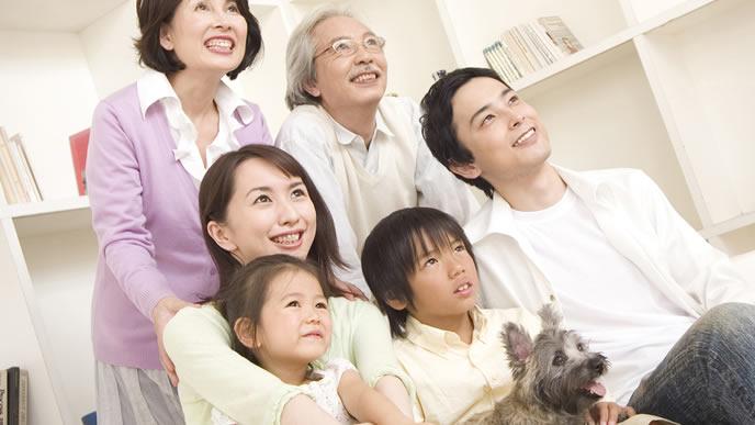 絆が強い家族
