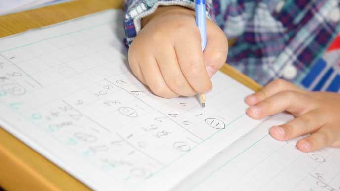 算数の問題を解いてる小学1年生の男の子