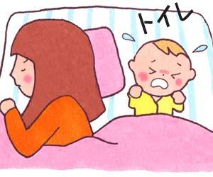 泣いてる赤ちゃんを無視して寝てる母親