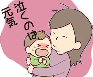 楽観的な考えで育児する母親