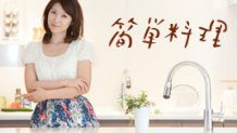 ご飯を作りたくない時の対処法!主婦の定番メニューとは?
