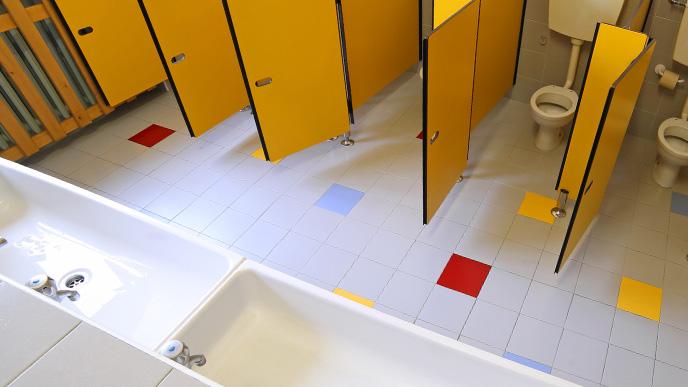 幼稚園のトイレ