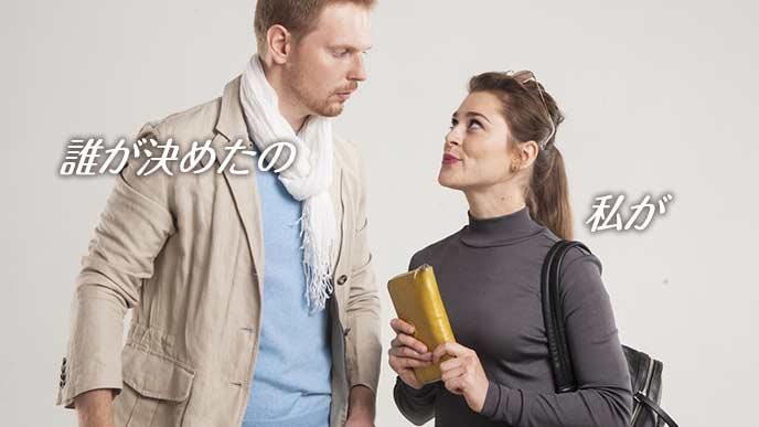 お財布を持つ妻と傍で見つめる夫