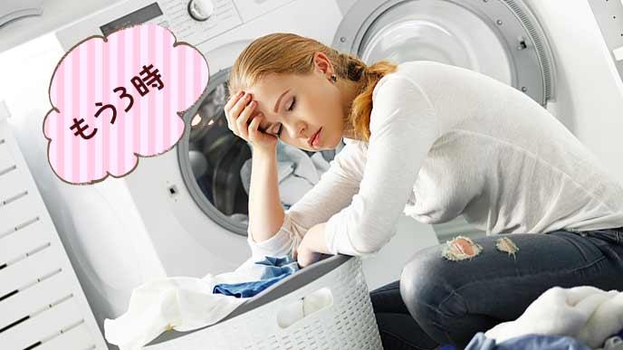 洗濯の途中で一休みする女性