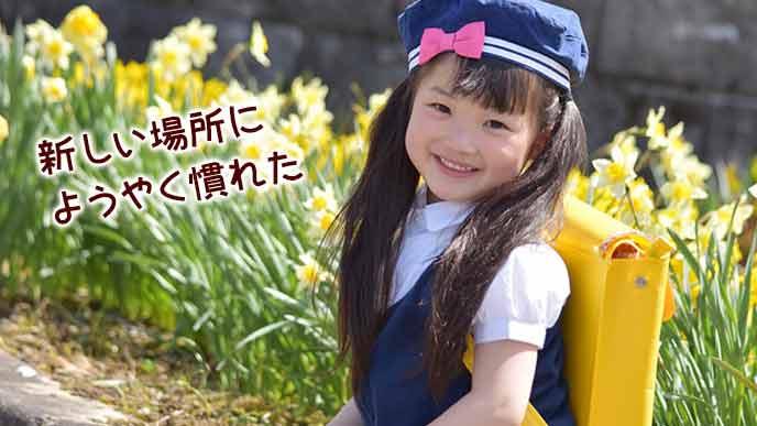 笑顔の園児