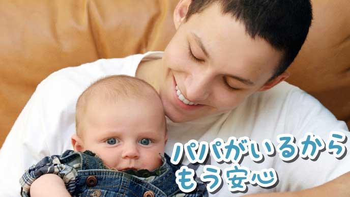 笑顔で赤ちゃんの世話をするパパ