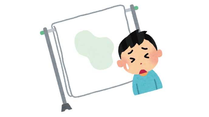 おねしょをした子供のイラスト