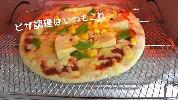オーブントースターでピザを焼く