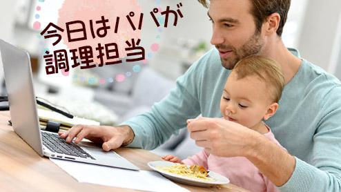 共働き家庭の料理担当・夕飯の支度はどうしてる?体験談15
