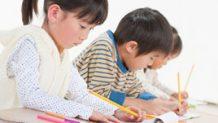 子供の習い事の費用はいくら?小学生までの平均金額