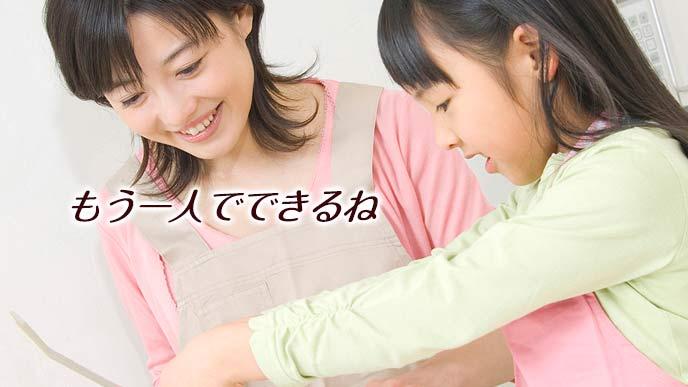 子供に料理を教える母親