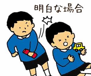 一方的に殴る幼稚園児