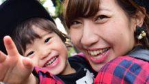 シングルマザーの生活の実態とは?支出を減らすポイント6