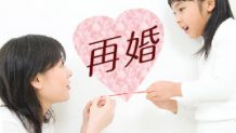 singlemathor-remarriage-icatch