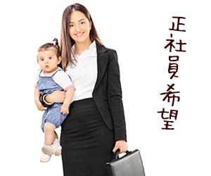 子供をわきに抱えるスーツ姿の女性