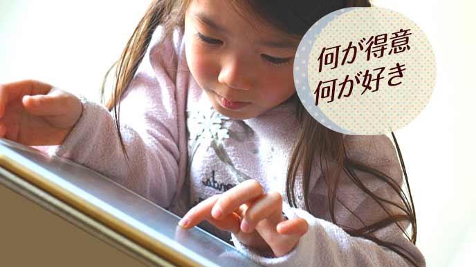 タブレットを指で触る子供