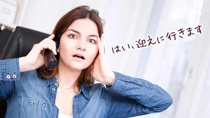 電話を受けて驚きながら返事する女性