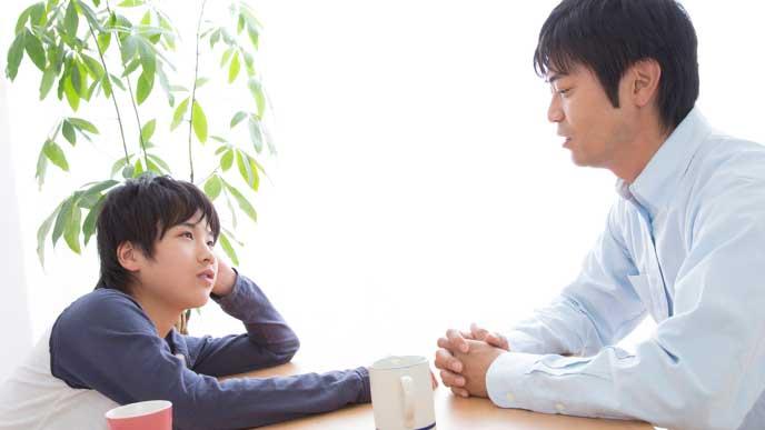 息子と話し合う父親
