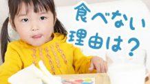 nursery-school-meals-icatch