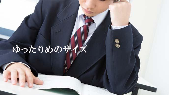 制服のスーツを着て勉強している男子中学生