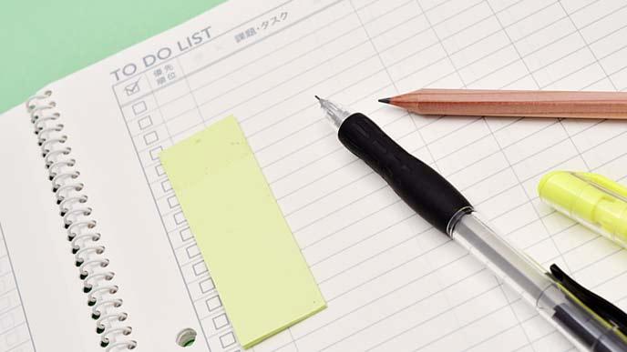 シャープペンシルとノート