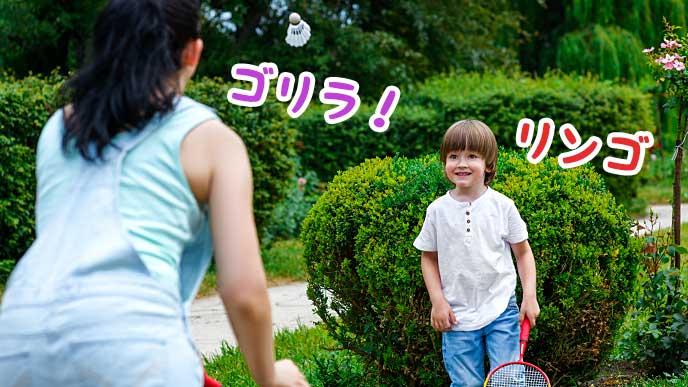 公園でバドミントンをしている親子