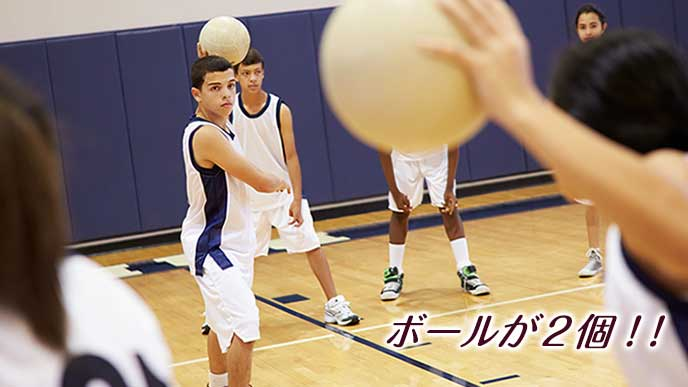 ダブルボールで競技する