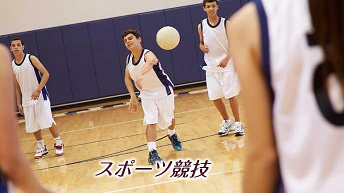 高校生が授業でドッジボール競技