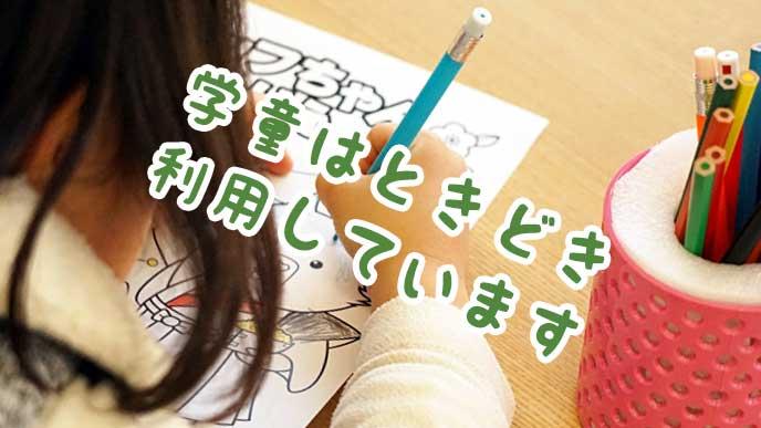 色鉛筆で塗り絵をしている女の子