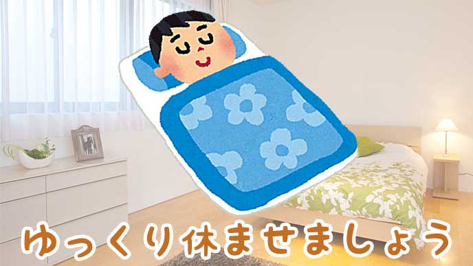 寝室と布団の中でグッスリ寝ている子供のイラスト