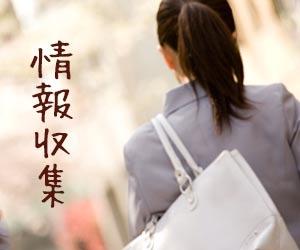 鞄を持って出歩く女性