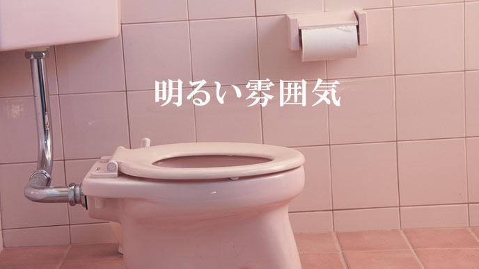 ピンク色のトイレ