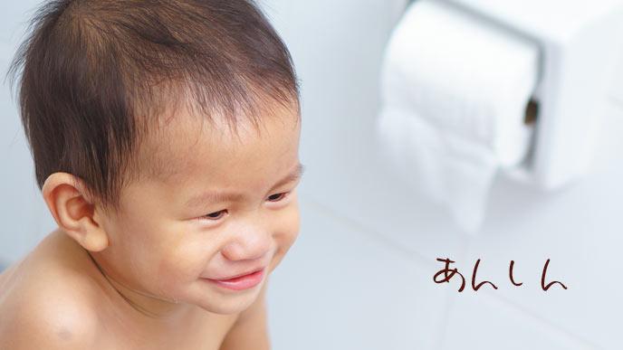 トイレの中で安心する幼児