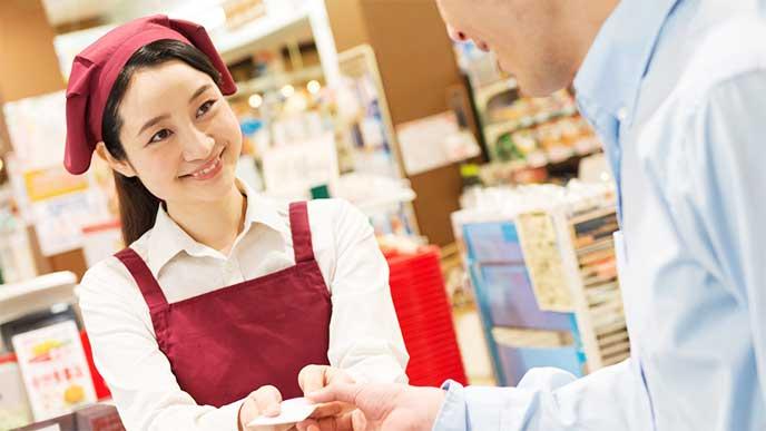 スーパーでーアルバイトをしてる主婦