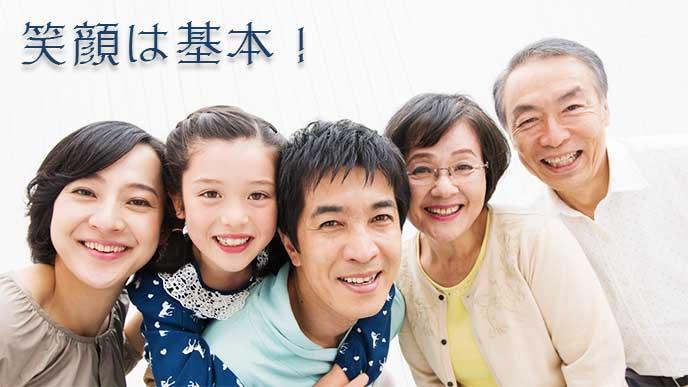 顔を寄せ合って記念写真を撮る家族