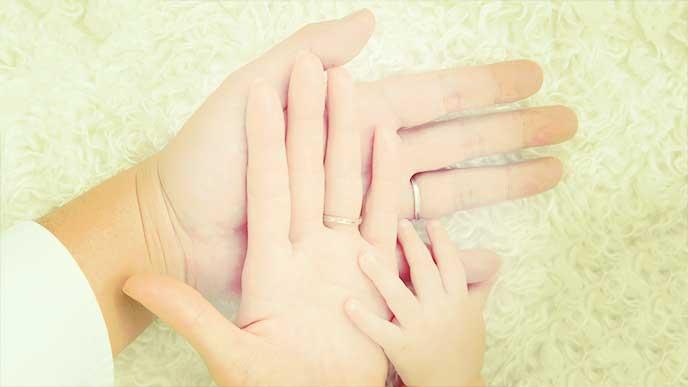 親子で重ねた手