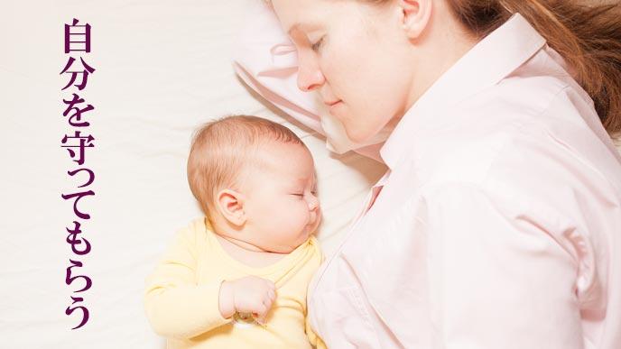 母親の傍で眠る赤ちゃん