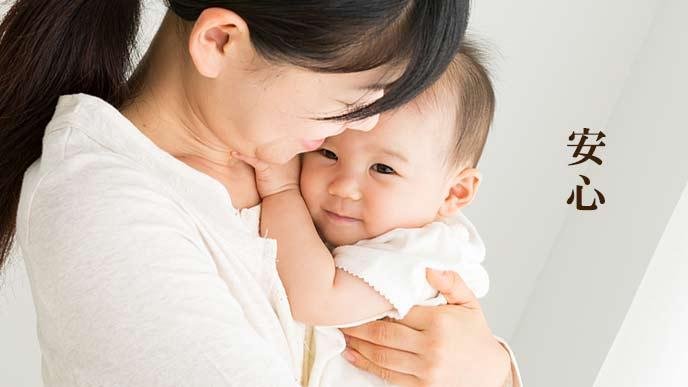 母親に抱かれて安心の赤ちゃん