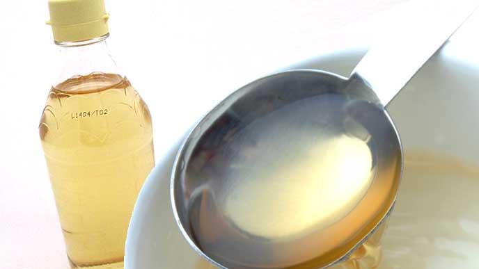 酢は便利なアイテム
