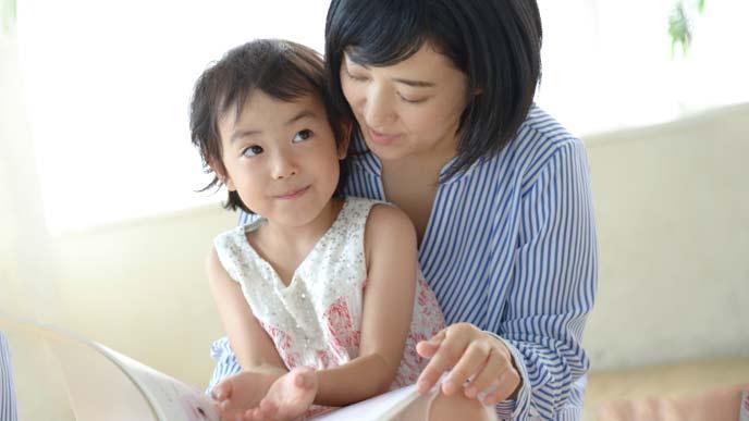 子供と一緒に本を読むお母さん