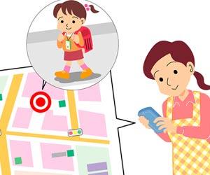 GPS機能で子供がどこにいるかわかる